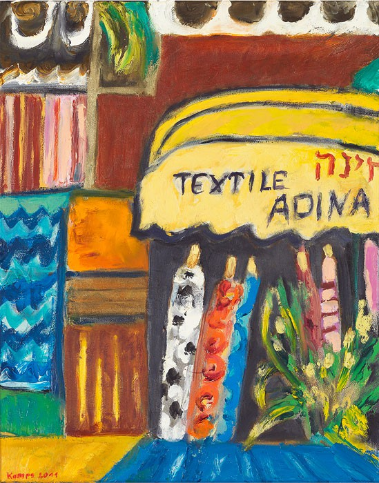 Textile Adina | 50 x 40 cm